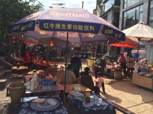 Street food in Shuanlang