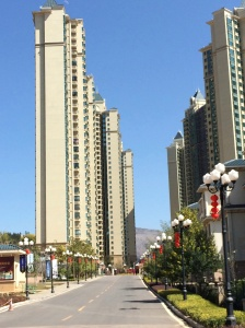 The New Kunming