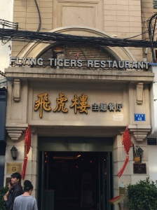 Flying Tigers HQ